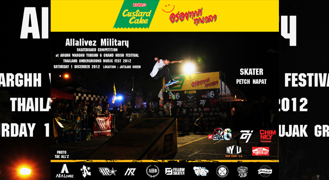 ภาพบรรยากาศงาน Allalivez Military Skateboard Competition at ARGHH WARGHH YARGHH 6