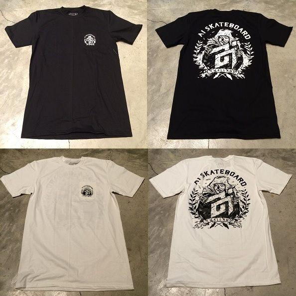 ai-skateboard-t-shirt-2-allalivez