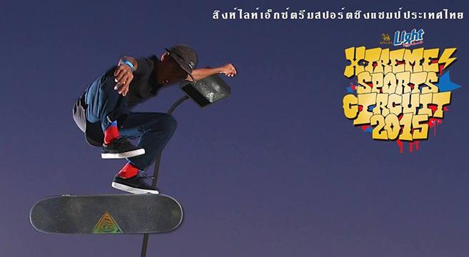 Singha Light Extreme Sports Thailand Championship 2015