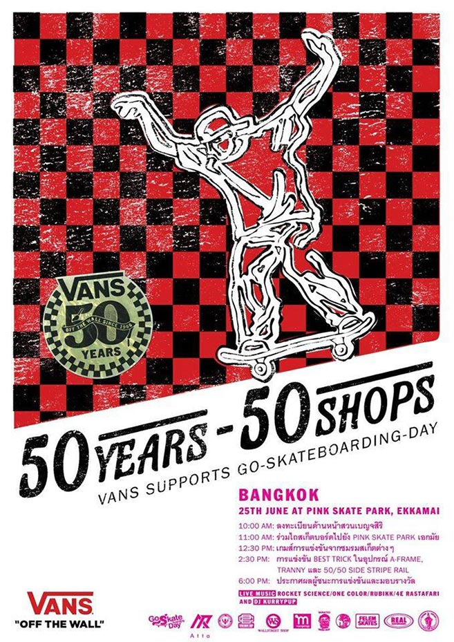 "VANS ""GO SKATEBOARDING DAY 2016"""