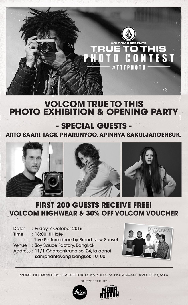 volcom-true-to-this-photography-contest1-allalivez