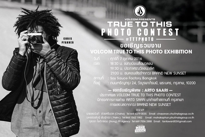 volcom-true-to-this-photography-contest2-allalivez