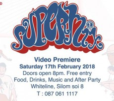 Preduce skateboards present SuperMix video premiere