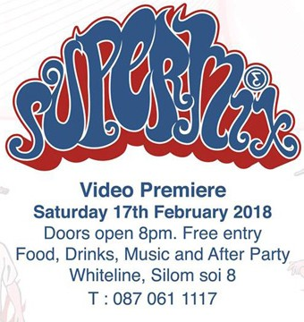 Preduce skateboards present SuperMix video premiere